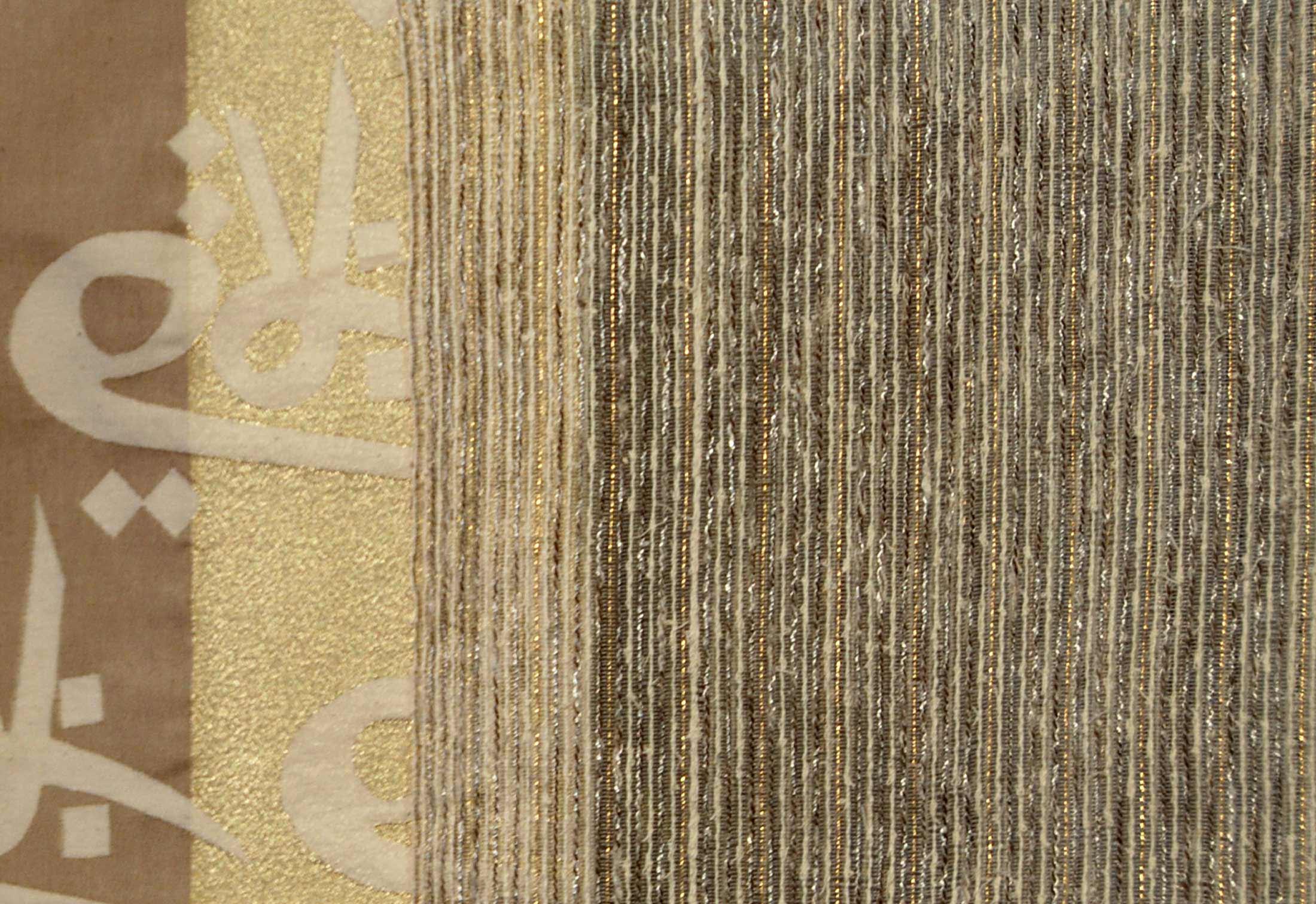 textile-design-pattern-interior-fashion